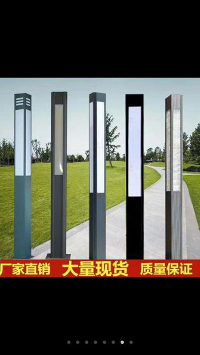 武汉路灯生产厂家产品